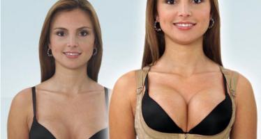 Безоперационная подтяжка груди